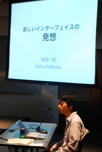 rakusai_geek.jpg