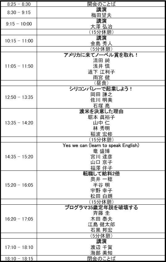 program_2.JPG
