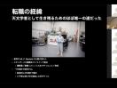 Screen-Shot-2020-12-07-at-10.18.06-AM